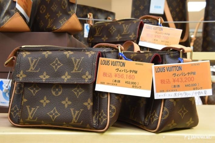 ead4d6616be3 Seperti yang kita semua tahu, jenama Louis Vuitton (LV) ni memang mahal.  Orang ada-ada seperti R****h M****r je mampu pakai beg LV original ni.