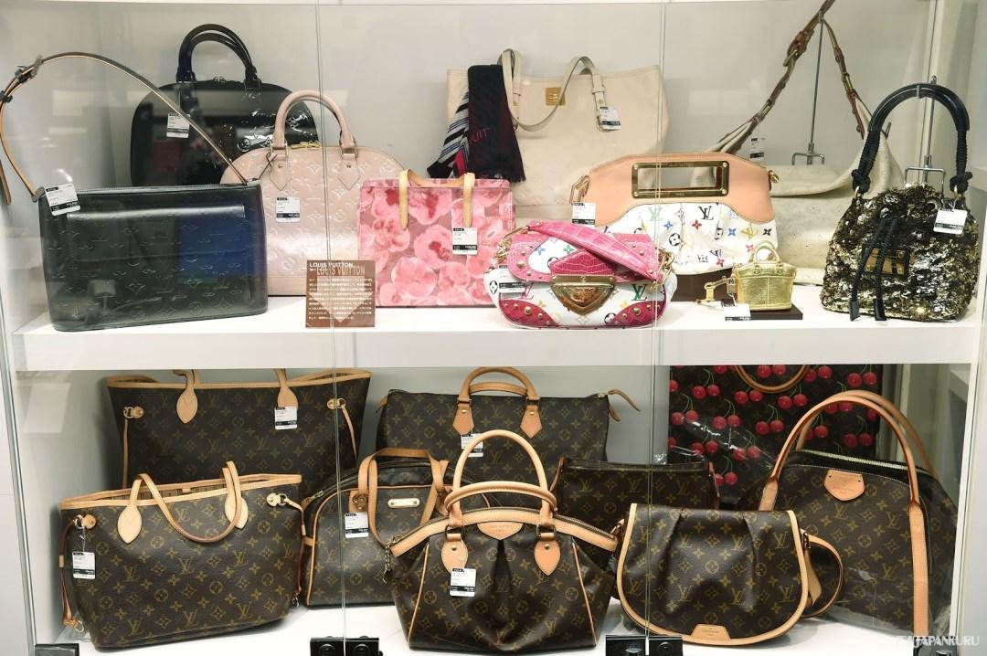 79006fd105fb Preloved Louis Vuitton Hunting di Tokyo – Trip Halal Jepun
