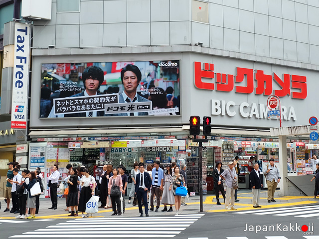 guide-Bic-Camera-Shinjuku-East-Store