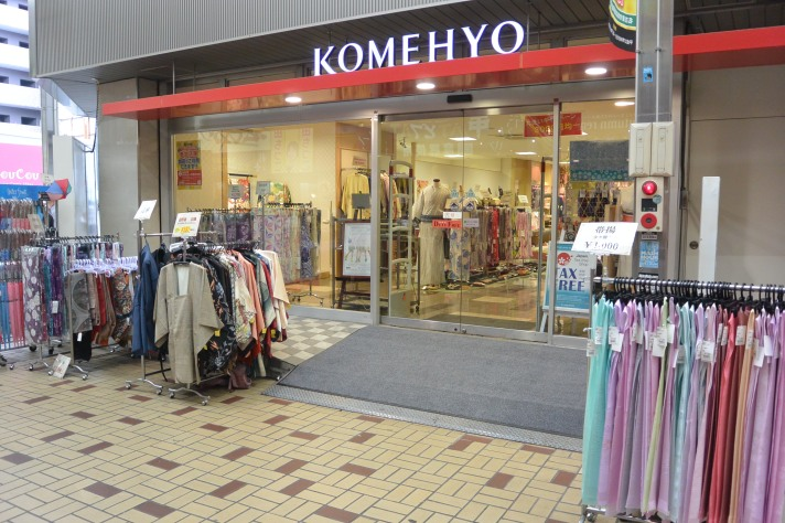 komehyo14