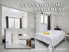 LY Inn Ryogoku Apartment + RM900/pax