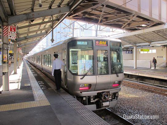 2-Osaka_Loop_Line1.jpg