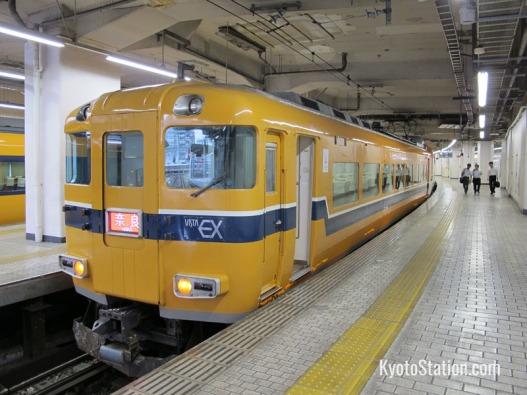 3-Kintetsu_Kyoto-2.jpg