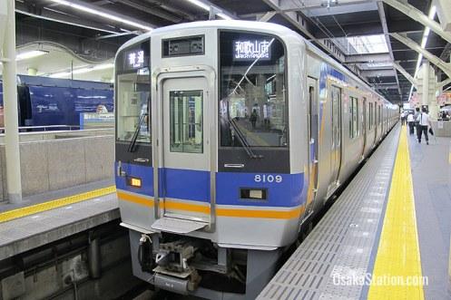 45-Nankai-Main-Line1.jpg
