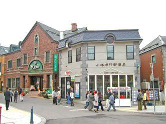 otaru town