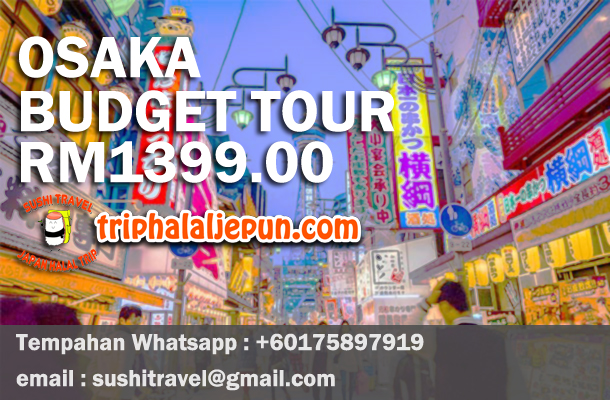 OsakaBudgetTour