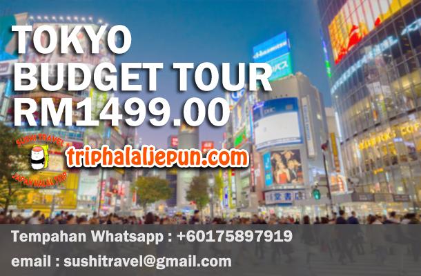 TokyoBudgetTour