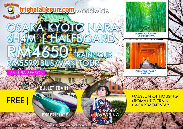 OSAKASakura2020HALFBOARD